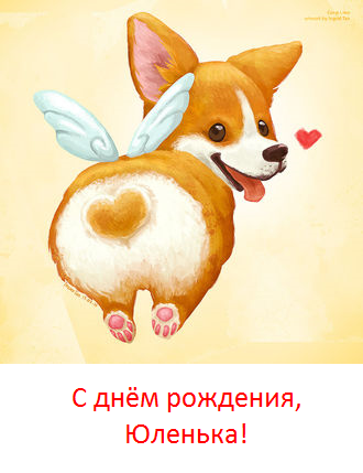 д.р.png