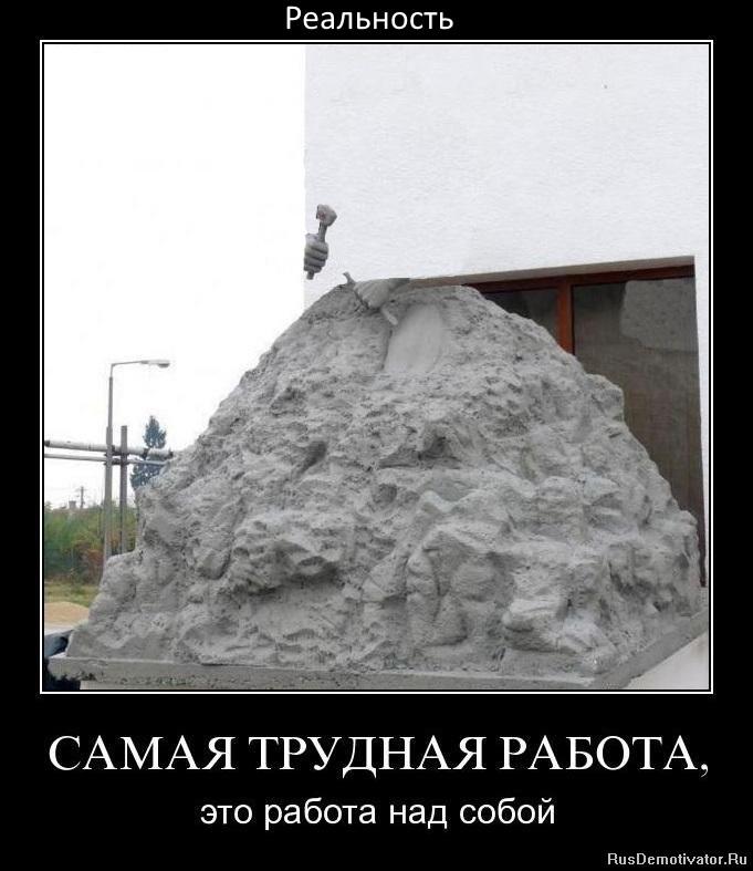 Фото скульптуры сам себя