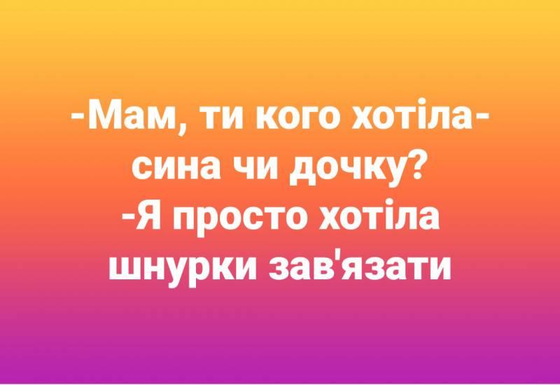 00201d91a8_7251854_30470376.jpg