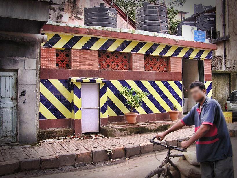 064-The public toilet in front of Vanmali Bhavan building, Maharajs residence.jpg