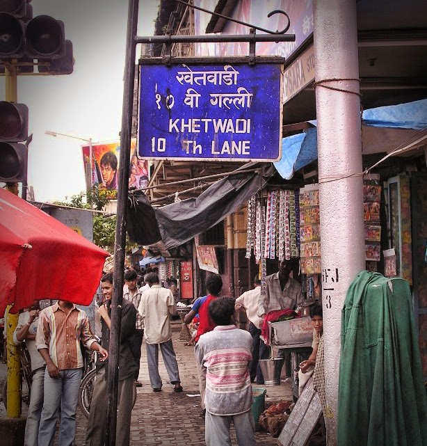 065-The sign board at the entrance to the street of Maharajs house.jpg