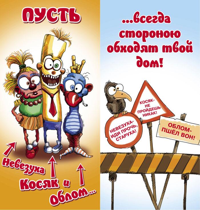 0_01171244101644.jpg