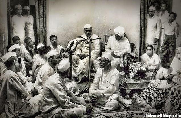 106-Nisargadatta_Maharaj.jpg