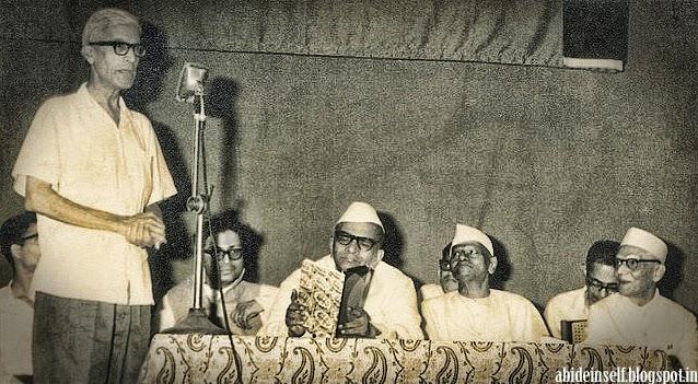 124-Nisargadatta_Maharaj.jpg