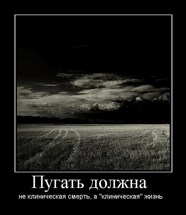 1286221630_pugat-dolzhna-.jpg