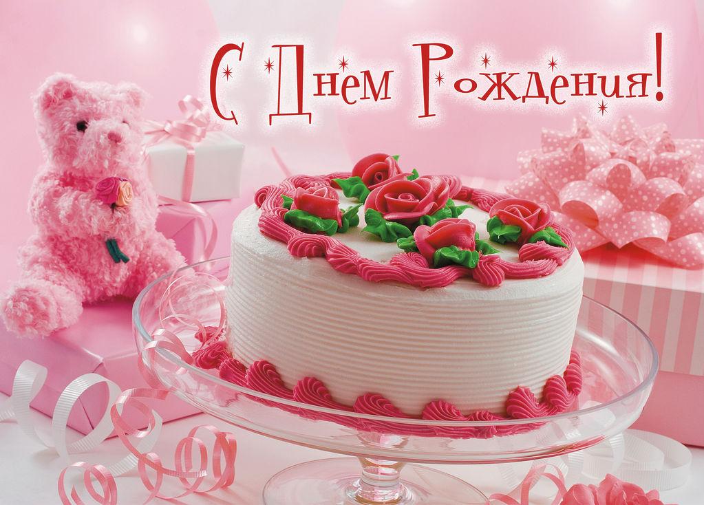 Картинки с тортами и цветаим на день рождение