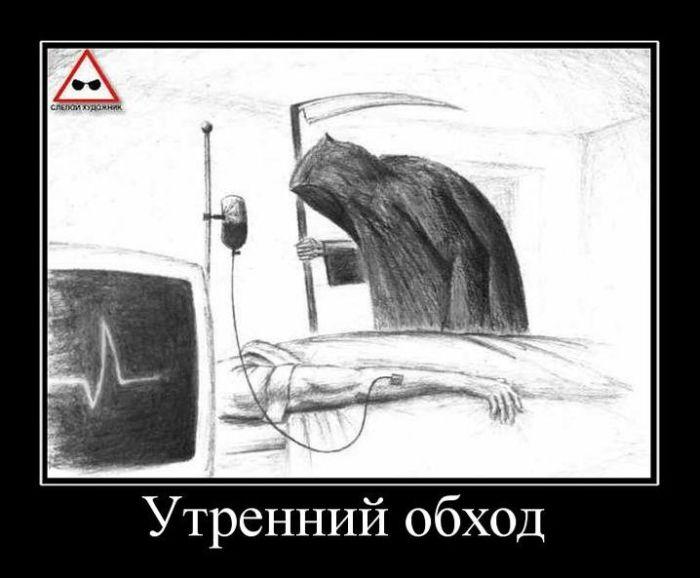 1297060936_demotivatory_09.jpg