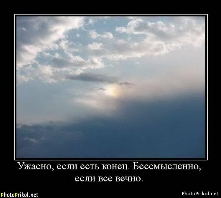 1311020872_demotivatory-prikoly-25.jpg