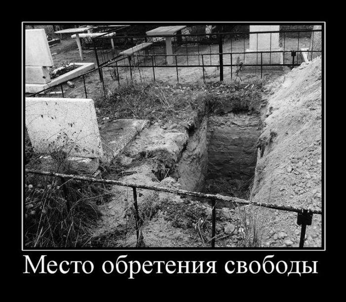 1312256586_demotivatory_08.jpg