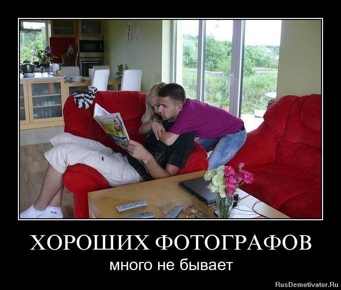 1328479915_fv9zez3b3e3p.jpg