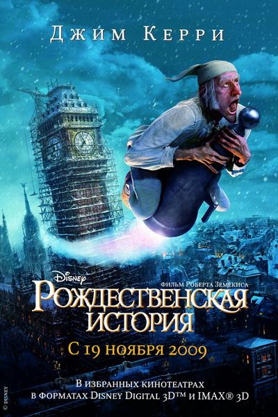 1376349234_rozhdestvenskayaistoriya.jpg