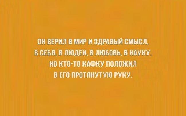 1413384615_otkrytki-o-zhizni-15.jpg