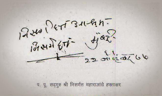 144-Signature of Nisargadatta Maharaj in Marathi.jpg