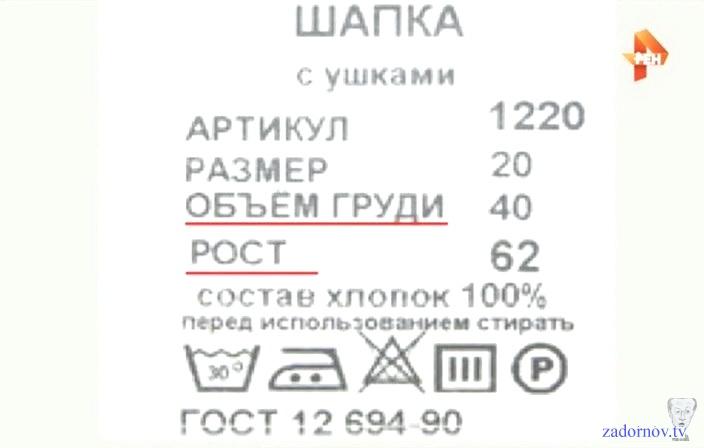 1457341299_zad17.jpg