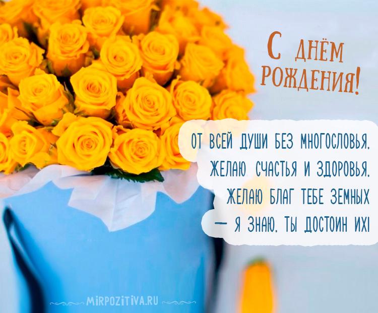 1496160083_rose.jpg