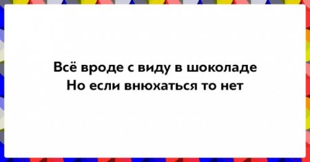 1502732201_dvs-0.jpg
