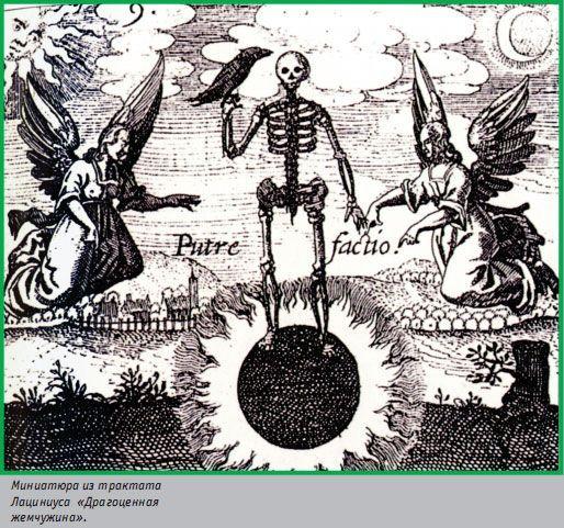 1670.7.jpg