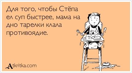 2331550_2249ec97.jpg