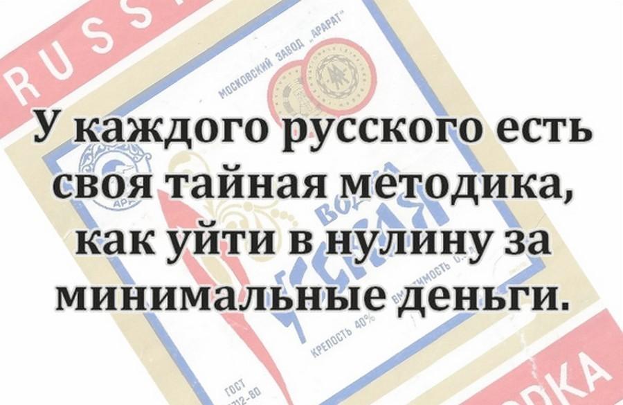 84-zabavnyx-kartinok_011.jpg
