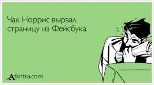 atkritka_1337881795_453_m.jpg