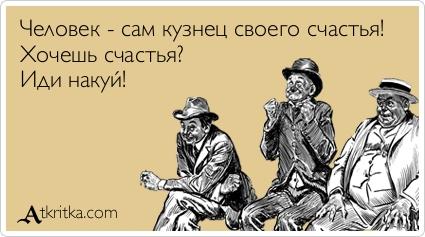 atkritka_1340579442_695.jpg