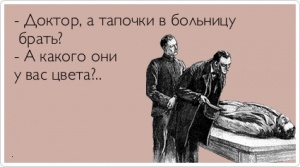 atkritka_1362747628_564_m.jpg