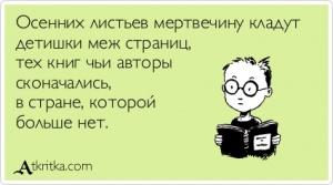 atkritka_1386067072_681_m.jpg