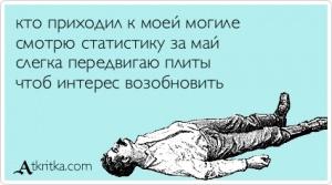 atkritka_1392216464_651_m.jpg