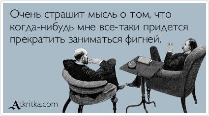 atkritka_1394623131_761.jpg