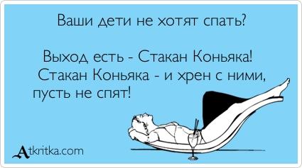 atkritka_1394697015_820.jpg