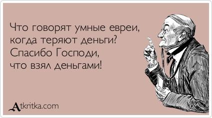 atkritka_1394824287_850.jpg