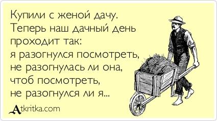 atkritka_1394887066_857.jpg