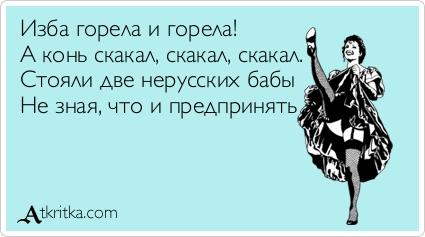 atkritka_1394899601_4.jpg
