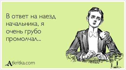atkritka_1405538333_872.jpg