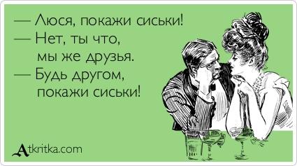 atkritka_1419796421_217.jpg