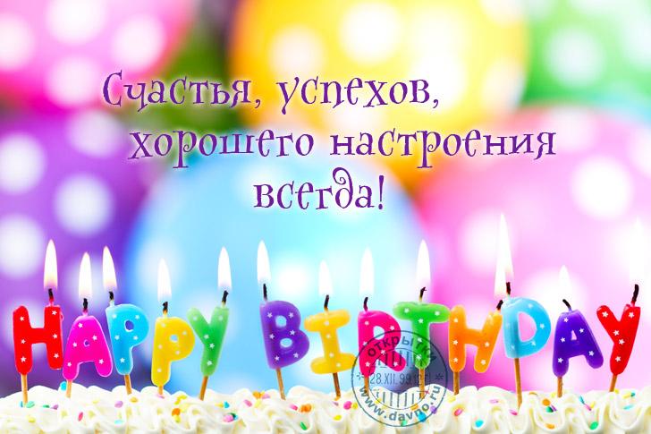 birthday-160.jpg