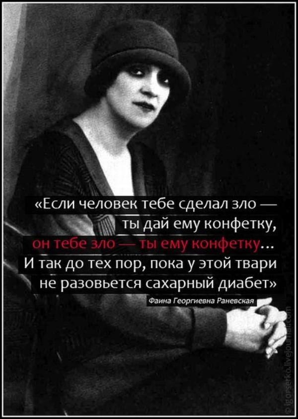 citaty_znamenitostej_v_fotografijah_39.jpg