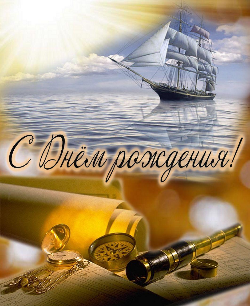 dayname_ru_1404.jpg