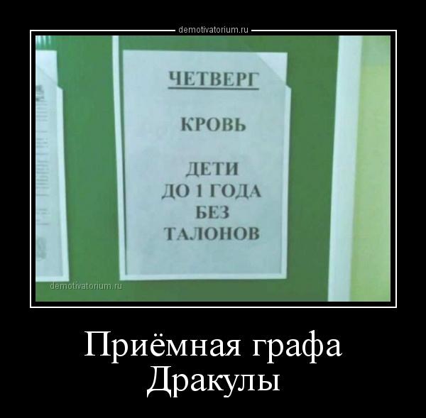edya5fp5kvhbdevr9qivyl6tb.jpg