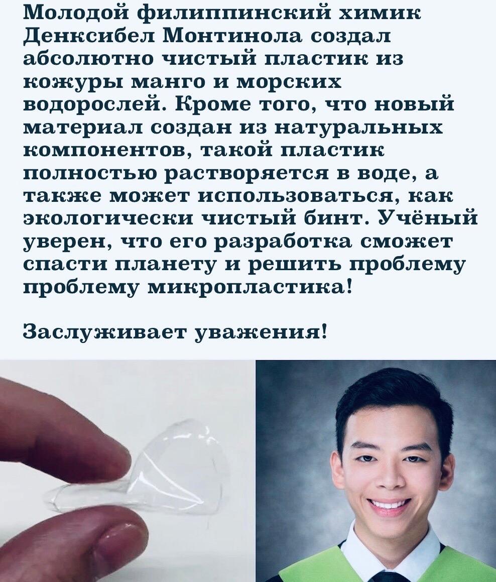 FEYGpeKmN54.jpg