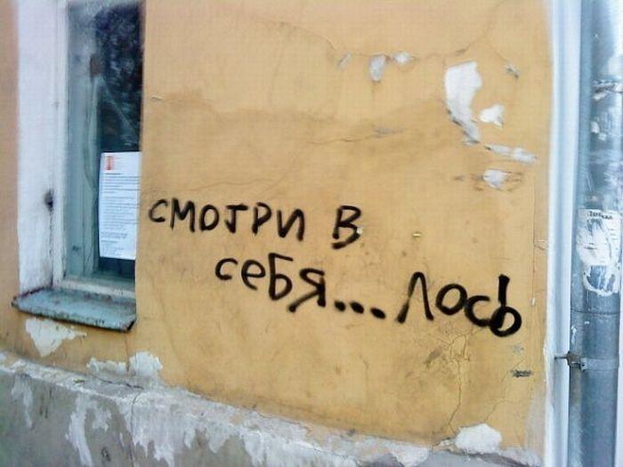graffiti-039.jpg