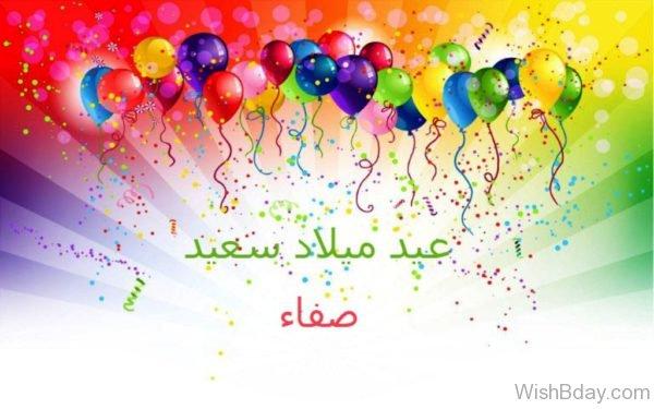 Happy-Birthday-Nice-Pic-1-600x375.jpg