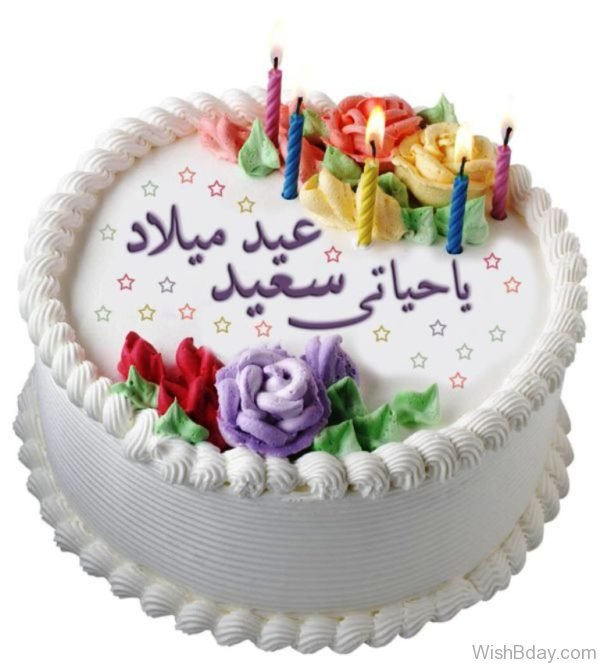 Happy-Birthday-With-Cake-Picture-600x668.jpg