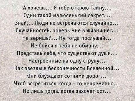 IMG_1215453571554.jpeg