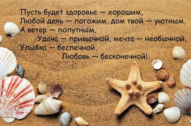 kartinki-s-dnem-rozhdeniya-muzhchine-krasivye-pozdravleniya-1.jpg