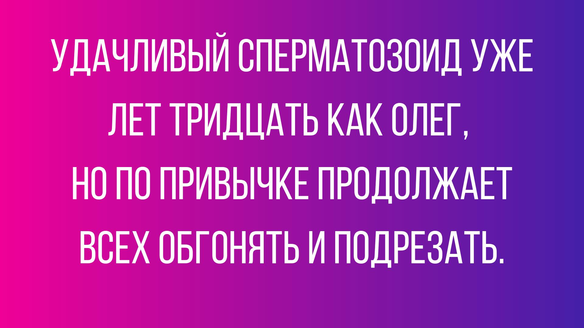 podborka-anekdotov-posmeshnej-4.png