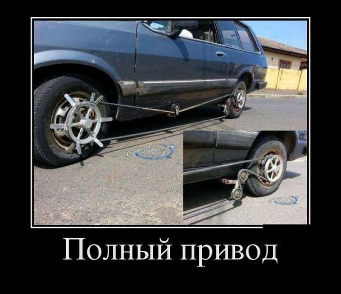 podborka-demotivatorov-505-007.jpg