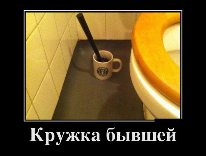 podborka-demotivatorov-505-012.jpg