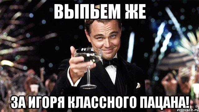 s-dnem-rozhdeniya-_28913926_orig_.jpeg