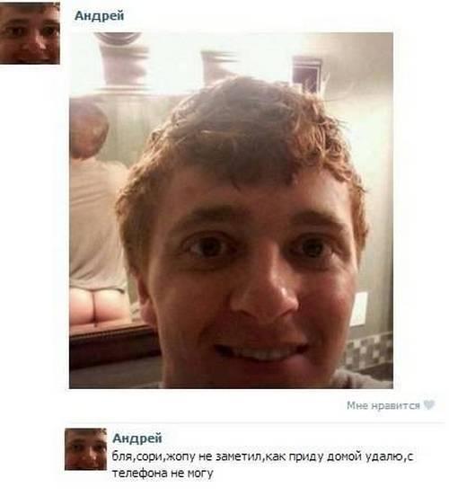 smewnye-kommentarii-iz-socialnullnyh-setej-32-029.jpg